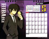 2012 calendar tabletop may