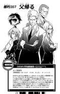 Chapter 357 cover