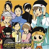 Official Character Song Single Complete Collection.jpg