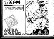 Reborn Akira Amano