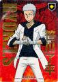 009-01R Ryohei