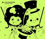 Lambo and I-pin on the title of Tanoshiku Nacchau Uta