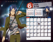 2010 calendar tabletop June