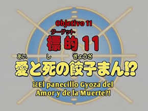 Episodio 11.png