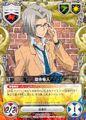 037-01R Gokudera