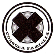 Vongola X Logo.png