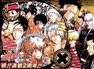 Chapter 099 cover