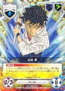 031-04SR Yamamoto