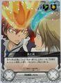 082-03R Flame