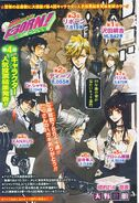 Chapter 214 cover