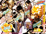 Chapter 262 cover