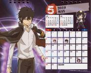 2010 calendar tabletop May