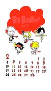 2019 calendar February Amano Akira