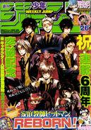 Shonen Jump 2010 Issue 26