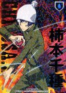 011-02R Chikusa