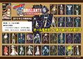 Khr Trading Collection Brillante 5 cards