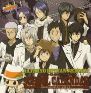 2009-2010 weekly calendar cover
