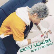 Ryohei bts 1