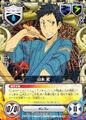 029-03R Yamamoto