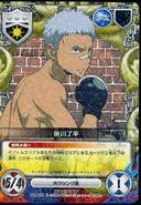 056-01R Ryohei
