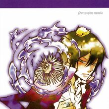 Hibari's Roll.jpg