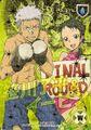 017-04R Ryohei & I-Pin