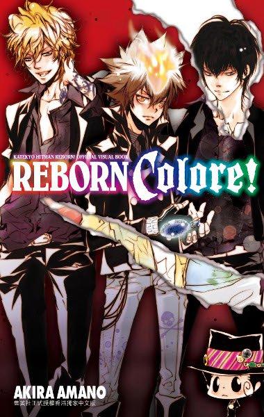 Reborn Colore!