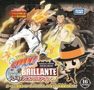 Khr Trading Collection Brillante cover