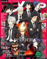 Katekyo Hitman Reborn Animedia June 2017 Cover