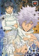 016-06SR Byakuran and Lippi