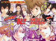 Chapter 150 cover