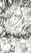 Chapter 313 cover