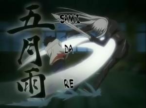 Shigure Souen Ryuu 5 forma.png