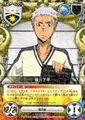 036-02R Ryohei