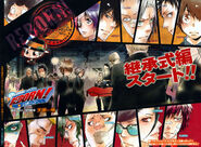 Chapter 283 cover