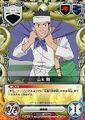 097-01C Tsuyoshi