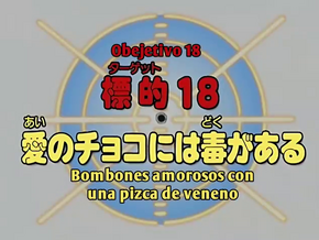 Episodio 18.png