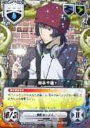 056-02R Chikusa