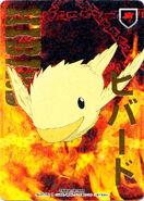 017-02R Hibird