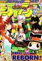 Shonen Jump 2009 Issue 47