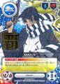 029-S1R Xanxus