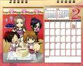 2011 calendar tabletop February