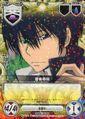 051-01C Hibari