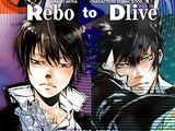 Rebo to Dlive