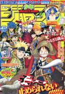 Shonen Jump 2009 Issue 06-07