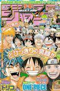 Shonen Jump 2011 Issue 20-21 A
