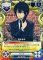 050-01SR Hibari