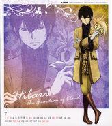 2011 calendar jul