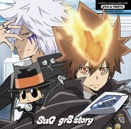 G8 story cover