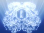 Vongola Emblem 2.png